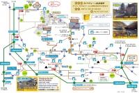 2021-2022返却案内_大柏木河原湯トンネル.jpg