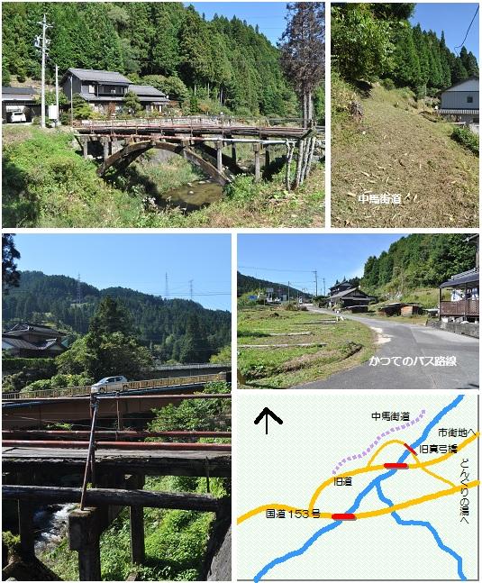 真弓橋マップ