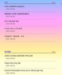 スクリーンショット 2021-09-27 101300