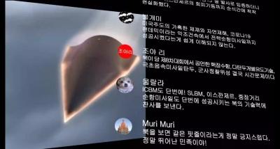 20210929 missile 8 oasdfgoas092 38ot32-09832