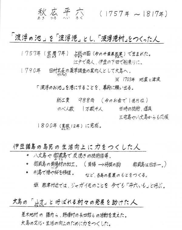 IMG_20211017_0027_convert_20211018000856.jpg