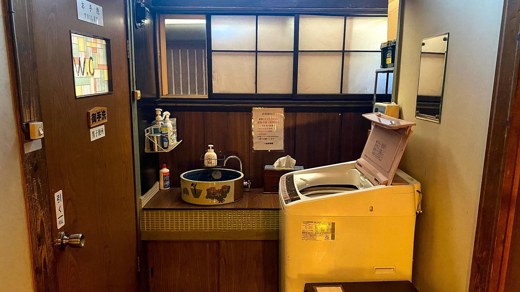 九州旅装備紹介-10