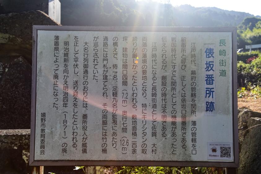 九州旅day2-11