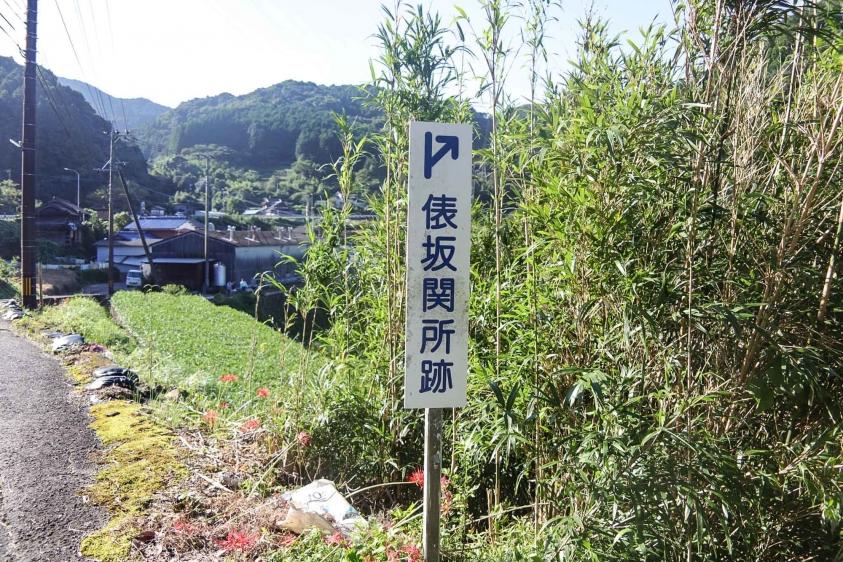 九州旅day2-9