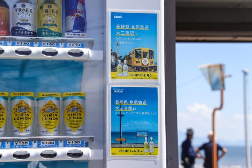 九州旅day2-36