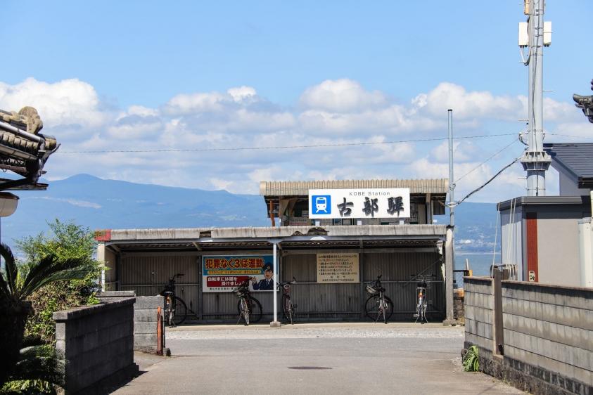九州旅day2-31