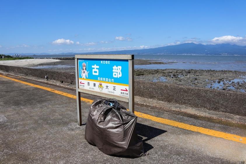 九州旅day2-28