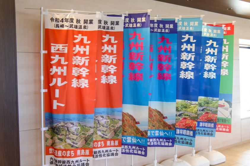 九州旅day2-23