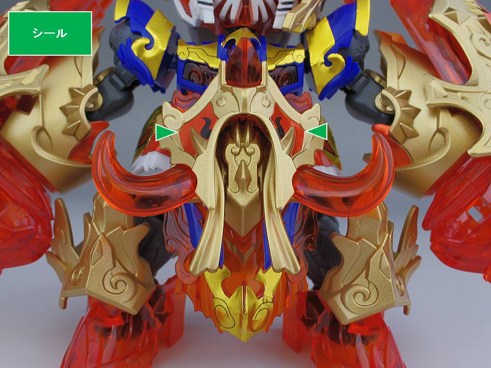 2002_SDW HEROES 悟空インパルスガンダムDXセット