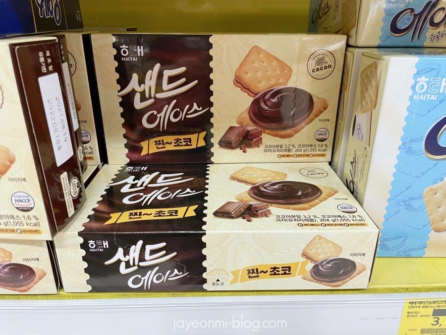 韓国スーパー_モンシェル_お菓子_マキシム_2021年秋_5