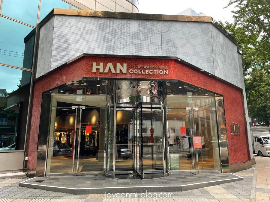 ハンコレクション_hancollection_光化門_6