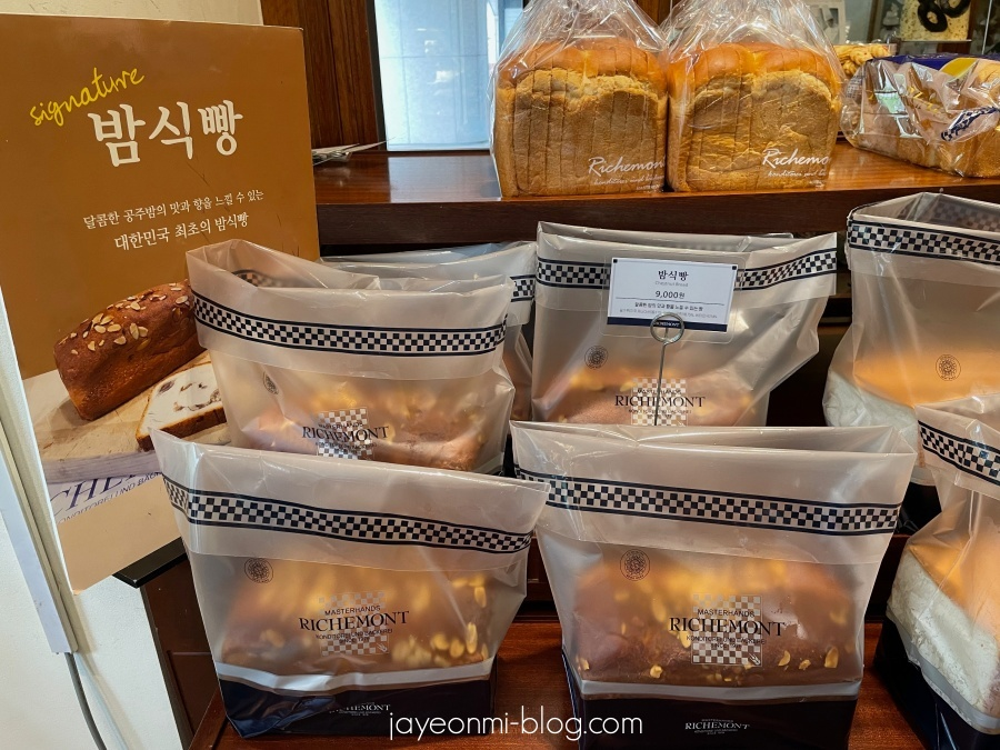 リッチモンド製菓店_栗食パン_秋の味覚_3