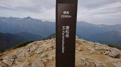 7DSC_3081.jpg