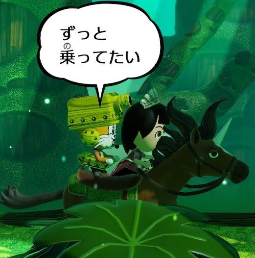 スイッチ版ミートピア妖精の国3 (5)