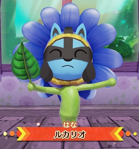 スイッチ版ミートピア妖精の国3 (7)