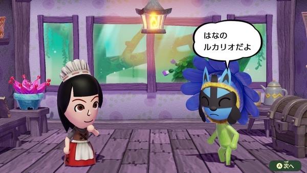 スイッチ版ミートピア妖精の国3 (8)