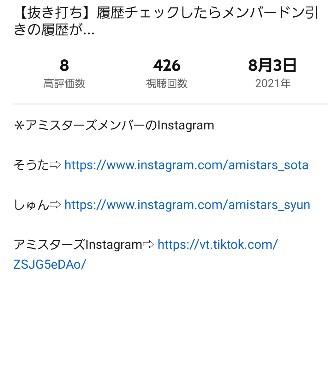 2021-10-07_13h40_00.jpg
