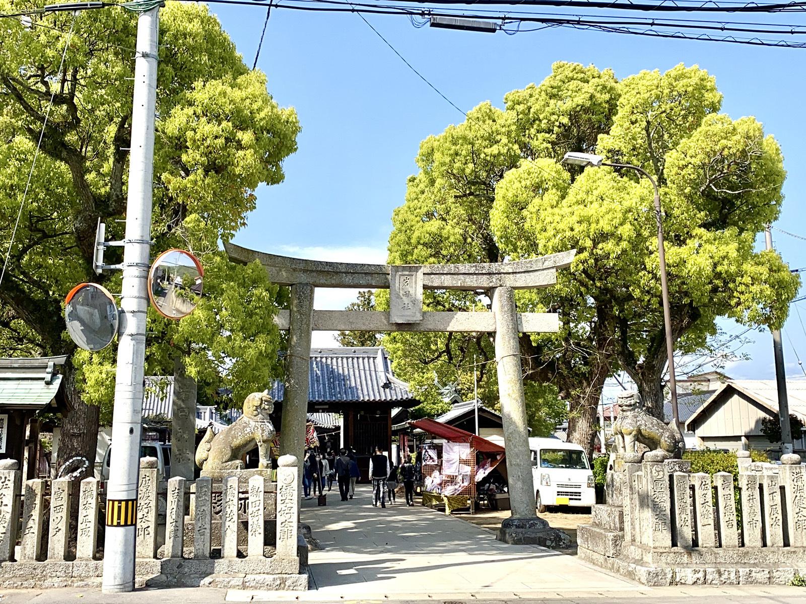 岩田神社 01 鳥居