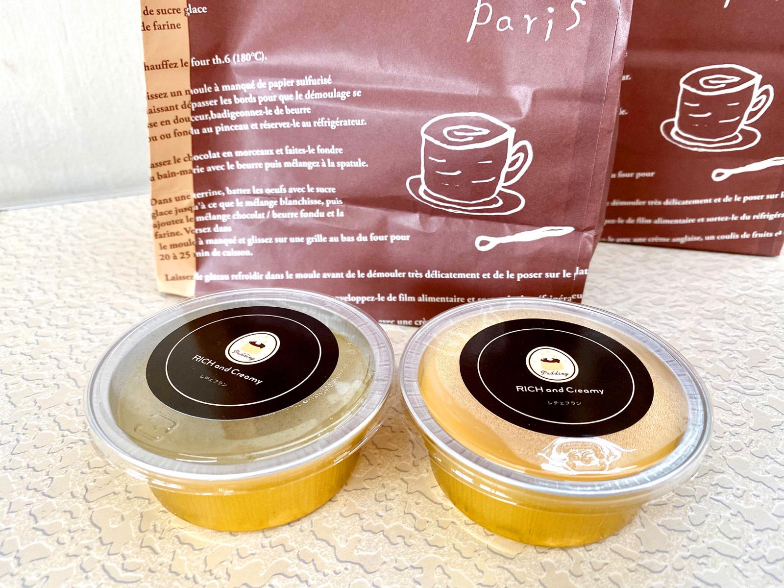 Richi & Creamy 01 レチェフラン 抹茶、プレーン