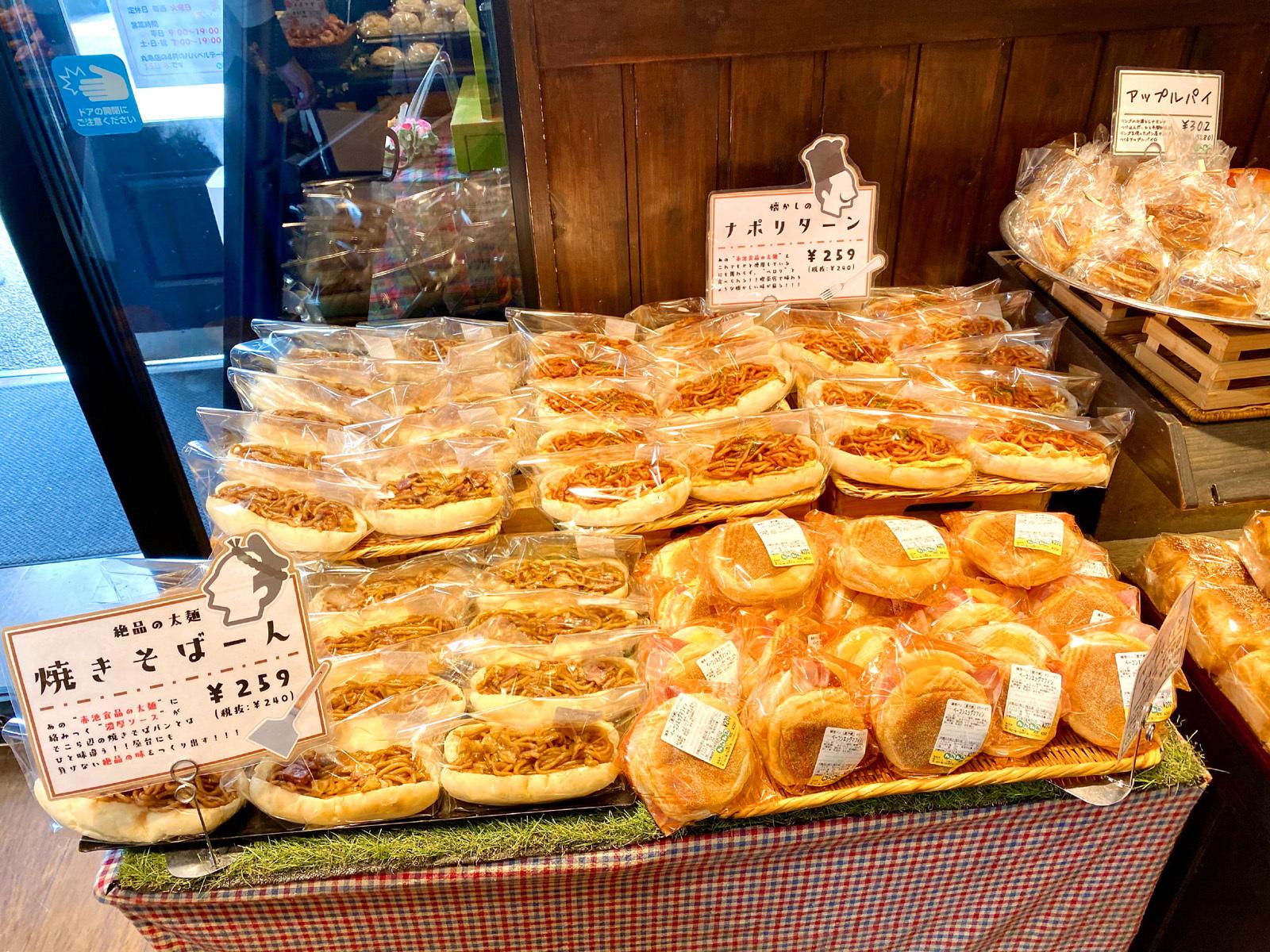 石窯パン工房PaPaBeRu 丸亀店 04 店内のパン2