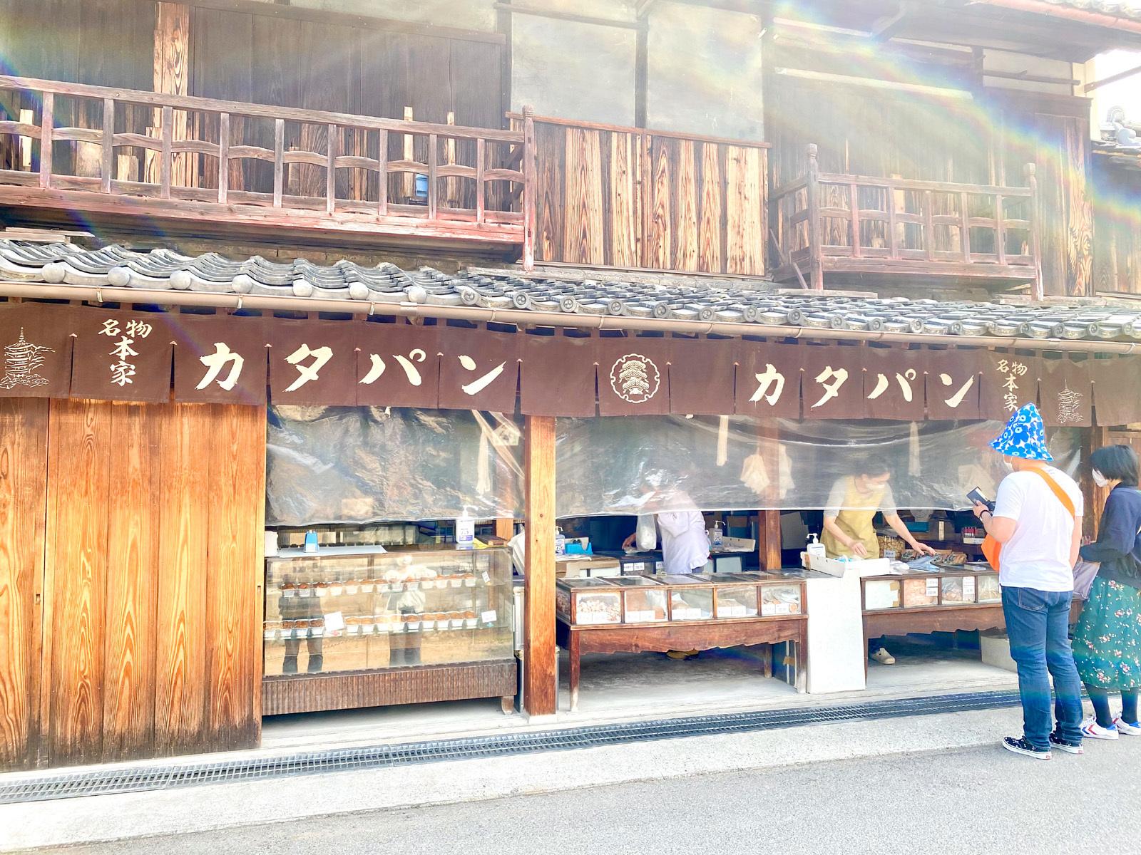 熊岡菓子店 02 店舗