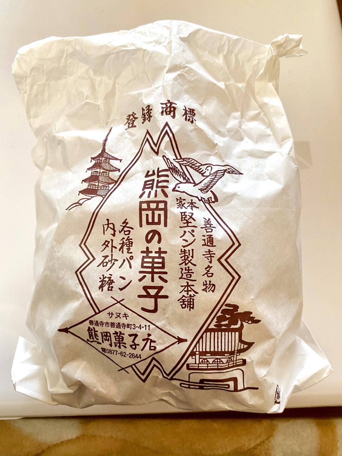 熊岡菓子店 05 紙袋