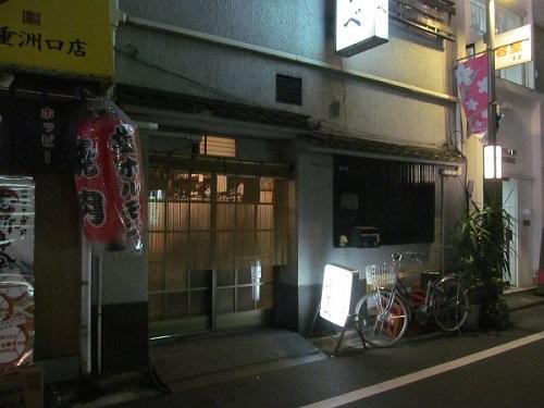 酒場(1)