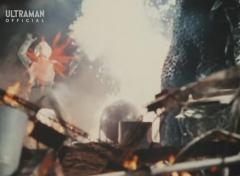 ミラーマン 第18話 生きかえった恐竜アロザ
