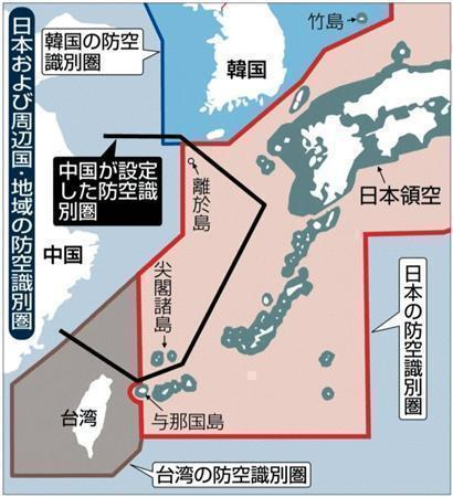 台湾 防空識別圏 殲16 スホーイ30 東沙諸島