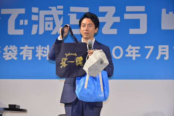 小泉進次郎 レジ袋 環境問題 SDGs