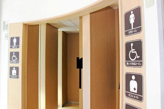 公園 トイレ 性的少数者 LGB 明石市