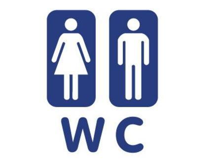 トイレ WC 和製英語 厠 雪隠 はばかり