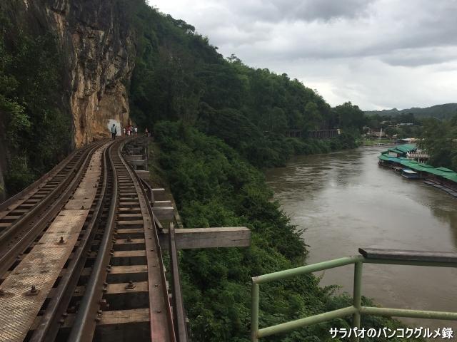 アルヒル桟道橋 Tham Kra Sae Bridge สะพานถ้ำกระแซ