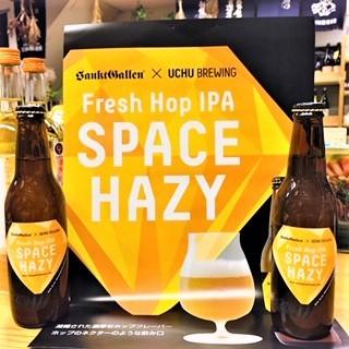20211023SPACE HAZY