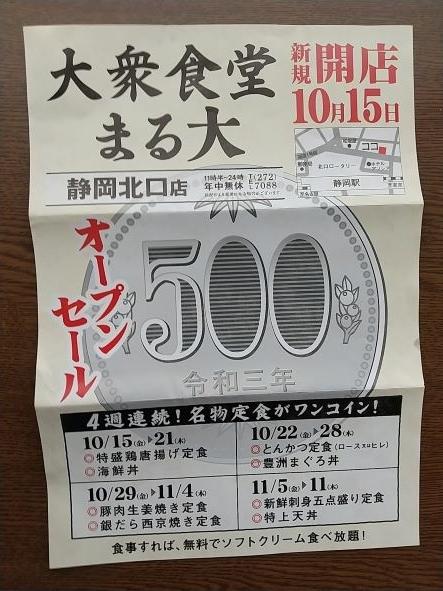 DSC_0017改